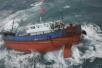 台湾海峡一中国籍渔船遇险救援现场曝光