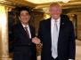 """特朗普与日本的""""渊源""""竟然这么深"""