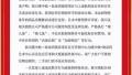 """港中旅海泉湾再发声明:""""加价购房""""等系不实传闻"""