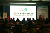 2017上海国际自驾游与房车露营博览会将于五月在沪举办