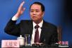 """王培安:中国""""全面二孩""""政策实施一年成效初显、符合预判"""
