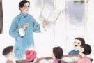 """""""见字如面""""两地书,诸暨老师和桐庐学生的一段感人往事"""