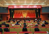 云龙区召开民政工作会