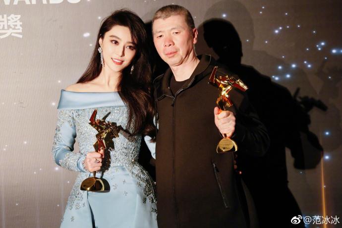 第十一届亚洲电影大奖 范冰冰获得最佳女主角