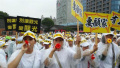 台媒称蔡英文上台后大陆客减少百万 损失超500亿