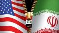 伊朗反制裁美企 禁止美企同伊朗公司做生意