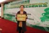 欧神诺陶瓷荣获国家三星级绿色建材评价标识