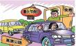 清明3天小长假7座以下小型载客车辆可免费跑高速