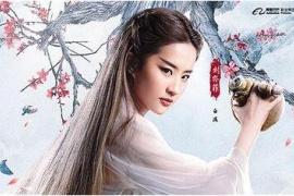 """影版""""三生三世""""刘亦菲杨洋造型曝光"""