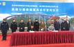 四川将采用直升机开展高速公路应急救援工作