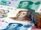 央行:金融机构信贷资源配置要向深度贫困地区倾斜