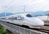 8月25日起增开一批高铁,快来看看哪趟带你出去浪!
