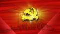 中国共产党第十九次全国代表大会10月18日在北京召开