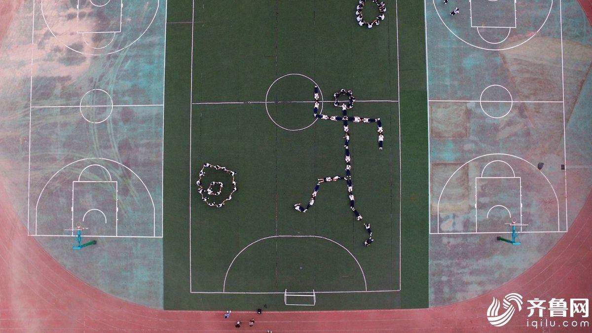 """济南小学生开学操场玩创意 形如""""百变蚂蚁"""""""