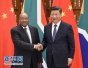习近平会见南非总统祖马:双边关系处于历史最好时期