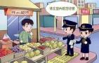 石家庄:高东街古玩市场里占道经营不见了