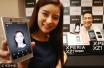 索尼新旗舰机XZ1将开卖 拥有3D扫描等功能