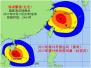 今夜海洋灾害应急响应级别提升为I级 海浪升为红色警报