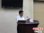 侯建光作为豫酒唯一代表在全省酒业发展大会上发言 仰韶经验向全省推广
