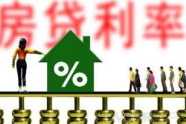 北京首套房贷利率再上调