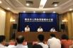 青岛企业首次入选中国民营500强 可获奖200万元