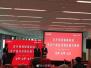 北京首个共有产权项目启动摇号 30%留给新北京人