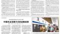 人民日报:江苏