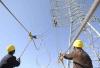东北首座市区内500千伏输变电工程在沈阳开工