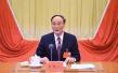 中国共产党第十八届中央纪律检查委员会第八次全体会议公报