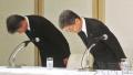 涉航空汽车领域 日本神户制钢篡改数据丑闻升级