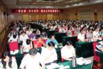 """河南大学生就业创业人数""""双增长"""""""