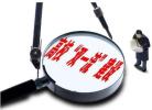 北京高校建设布局百个左右高精尖学科
