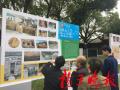 """南京打造""""博物馆之城"""" 5年内各类博物馆增至100家"""