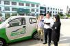 英媒称中国将成为电动汽车行业领导者:有专利优势