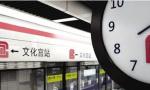 常州地铁1号线正线铺轨达36公里 占总里程50%
