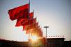 中国未来是什么样子?中共十九大报告已经给出答案