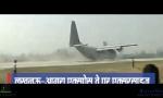 印度空军演练战时技能