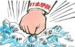 河南温县公安局牢牢掌握反邪教斗争主动权