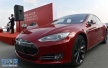 特斯拉发布三季度财报 Model 3产能不足