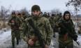 曾图谋暗杀普京的车臣士兵遭袭 俄乌紧张或加剧