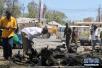 """蜂拥而至?索马里恐成极端组织""""伊斯兰国""""据点"""