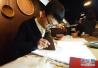 杭州古籍修复特展探访