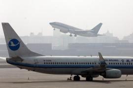 浙江省机场集团成立:整合全省机场资源
