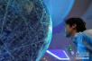 智能超算与大数据联合实验室在青启动 目标国际一流
