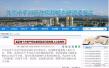 共1305套!北京平谷首个共有产权住房项目即将启动申购
