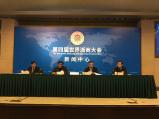 第四届世界浙商大会将于29日在杭州召开,干货都在这里了
