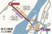 28日起南京长江隧道夜间封闭管养 过江可从这里绕行