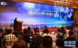中国县域经济发展报告:山东百强县(市)达21个