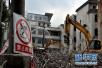 临沂城区三片区要拆迁 房屋征收改造范围划定