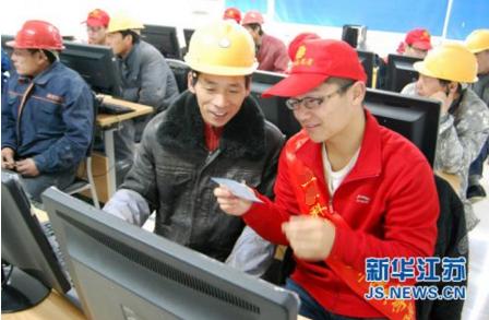 北京为1.6名农民工追工资图片